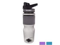 Nápojová láhev Trinny 0,73 l