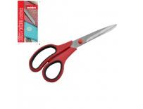Nůžky UH rukojeť 21 cm
